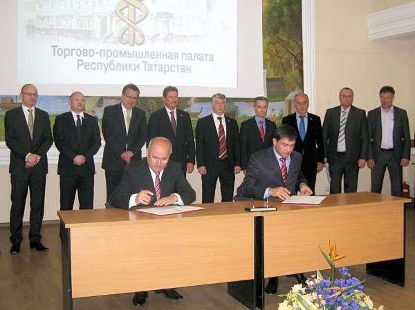 ВАТ «Татхімфармпрепарати» спільно з чеською компанією FAVEA запустять виробництво мазей і гелів